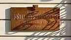 Kreuzherrenhof_Tafel_DSC_8916w.jpg