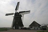Kropswolde - molen De Hoop.jpg