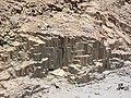 Kunene Region, Namibia - panoramio (22).jpg