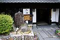Kuniko Imai Literary Museum Shimosuwa Nagano pref Japan01s8.jpg