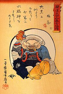 220px-Kuniyoshi_Utagawa,_Hotei.jpg