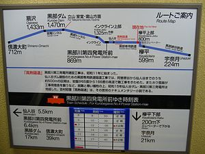 Kurobe Senyō Railway - A timetable and a route map, shown at Keyakidaira-Jōbu Station