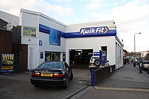 Kwik Fit, Temple Fortune - geograph.org.uk - 626819.jpg