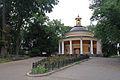 Kyiv Askoldova mogyla SAM 1659 80-382-0465.jpg
