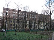 Kyiv Roman-Catholic hospital-1.jpg
