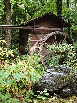 Kyoto Botanical Garden - Image: Kyoto Botanical Garden water mill