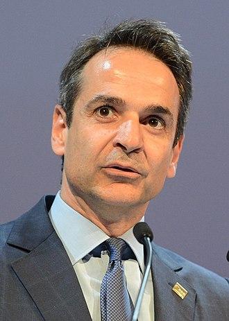 Kyriakos Mitsotakis - Mitsotakis in 2017