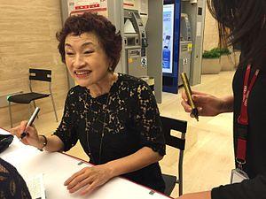 Kyung Wha Chung - Image: Kyung wha Chung at SSO (20151005224117)