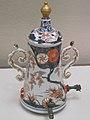 Kyushu Ceramic Museum 5265-11 Iroe-Sokamon-Sojisuichu.JPG