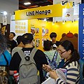 LINE Manga booth, Comic Exhibition 20180818.jpg