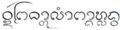 LN-Wat Phra That Lampang Luang.png