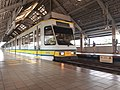 LRT1 1G view from crouched angle.jpg