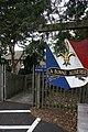 La Bonne Auberge, New Hope PA 03.JPG