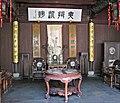 La maison de Liu Chenggan dans la ville ancienne de Nanxun (Chine) (39239991635).jpg
