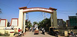 Premchand - Munshi Premchand Memorial Gate, Lamhi, Varanasi