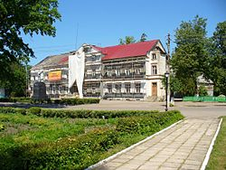 Krasnoznamensky District Administration building in Krasnoznamensk