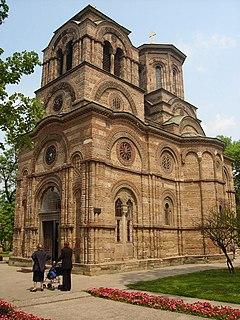Lazarica Church Church in Kruševac, Serbia