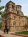 Lazarica Church.jpg