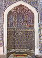 Le mihrab de la mosquée Baland (Boukhara, Ouzbékistan) (5720022672).jpg