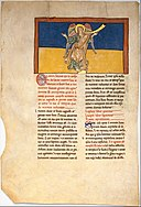 Leaf from a Beatus Manuscript- the Seventh Angel Proclaims the Reign of the Lord MET DT6709.jpg