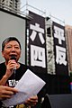 Lee Cheuk Yan at 21st anniversary candlelight vigil.jpg
