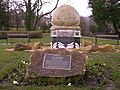 Lew Mounsey memorial, Pavilion Gardens, Buxton - geograph.org.uk - 771249.jpg
