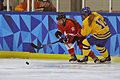 Lillehammer 2016 - Women hockey - Sweden vs Switzerland 20.jpg
