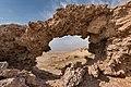 Limestone arch in Al Kharrara.jpg