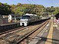 """Limited Express """"Midori"""" for Hakata Station at Kami-Arita Station.jpg"""