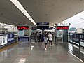Line 2 Transfer to CRH at Xipu.jpg