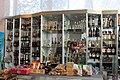 Liquor store in Chernobyl.jpg