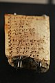 List of Ugarit gods AO29393 mp3h8908.jpg