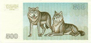 Lithuanian talonas - Final edition of 500 talonas displaying gray wolves