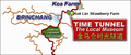 Location map of TIME TUNNEL museum.png