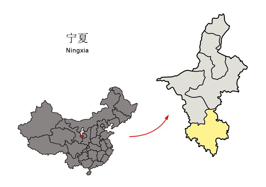 Guyuan City (yellow) within Ningxia