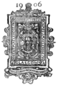 Logo - James MacLehose and Sons 1906.png