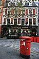 London - panoramio (182).jpg