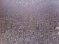 London 11-0313 - 15 - British Museum (6466046261).jpg
