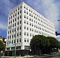 Long Beach Professional Building.jpg