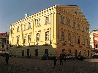 Lublin Renaissance - Image: Lublin Crown Tribunal