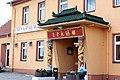 "Lutherstadt Eisleben, the restaurant ""China Palace"".jpg"