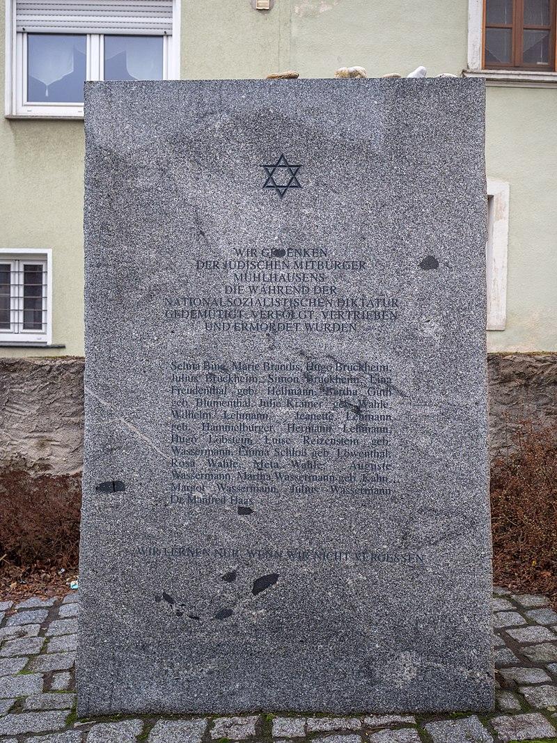 Mühlhausen Holocaust memorial 2110232.jpg