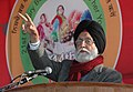 M.S. Gill addressing at the inaugural ceremony of the 14th National Youth Festival and presentation of the National Youth Awards, in Amritsar, Punjab on January 12, 2009.jpg