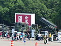 M1097 Avenger and Thunderbolt 2000 MLRS Display at Chengkungling Ground 20131012.jpg