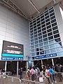MC 澳門 Macau 關閘 Portas do Cerco 關閘廣場 Praça das Portas do Cerco border gate square Jan 2019 SSG 27.jpg