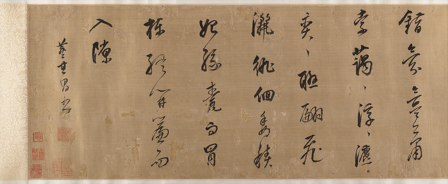 dong qichang - image 6