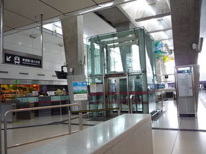 Tung Chung Station - Image: MTR TUC (2)