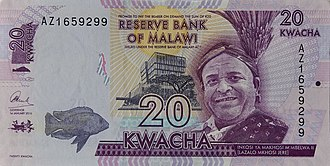 Malawian kwacha - Image: MWK0020v