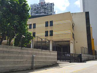 Corpo de Bombeiros de Macau - Central Fire Station (Old FS Headquarters)