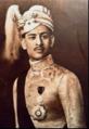 Maharajah Sree Chithira Thirunal Kulasekharaperumal.png